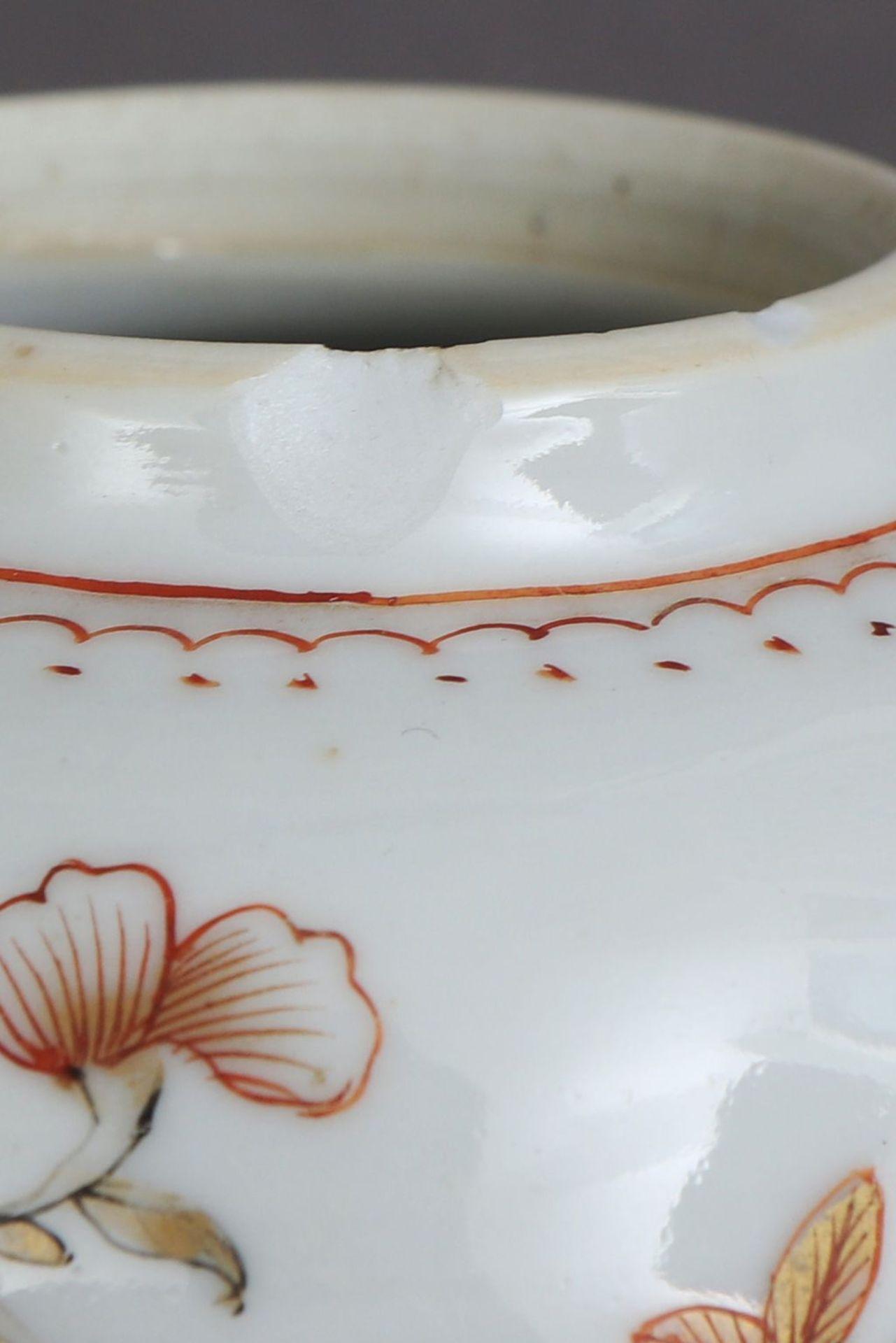 Kleines chinesisches Zeremonial-Teekännchen des 18. Jahrhunderts (Qing Dynastie) - Image 4 of 5