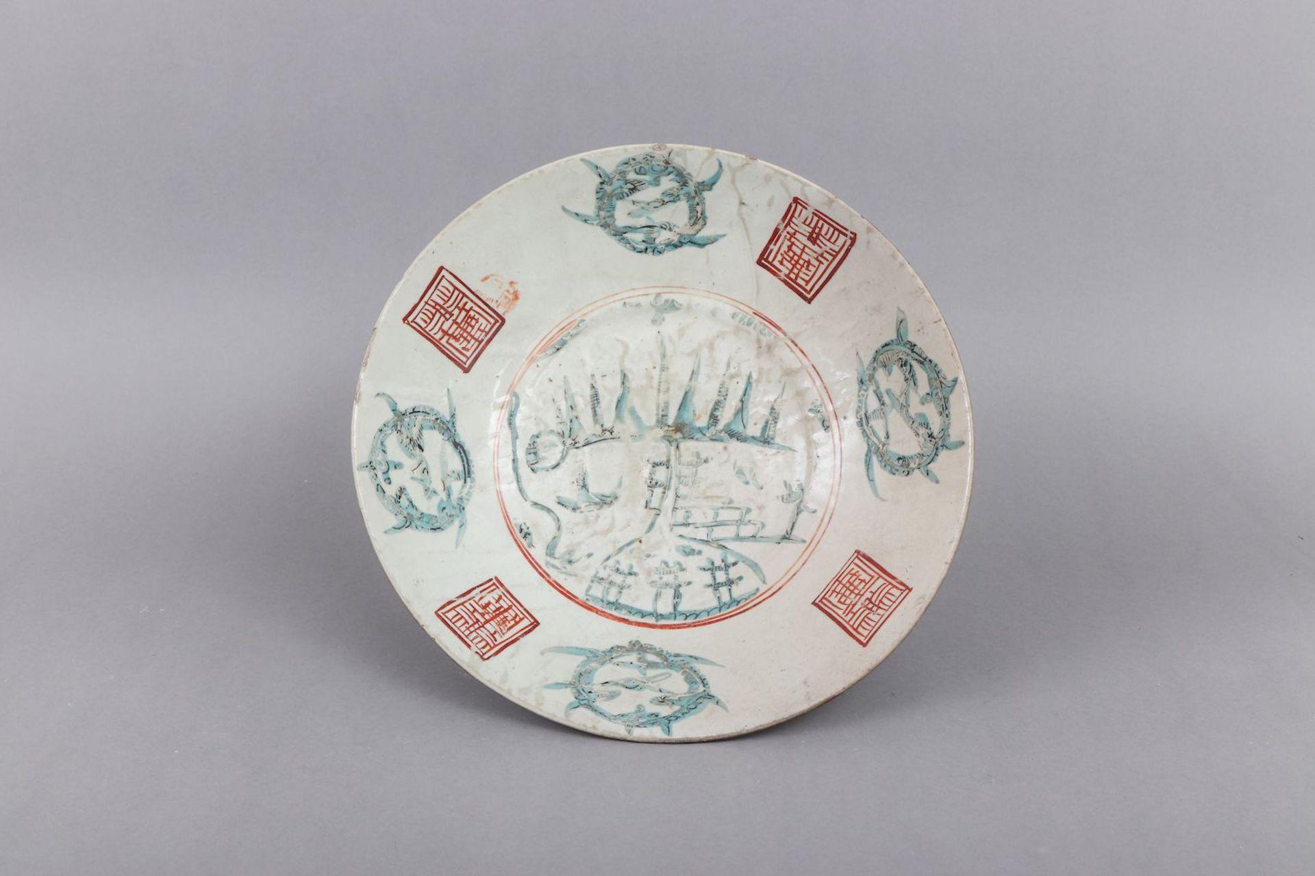 Chinesische Porzellanschale - Image 3 of 4
