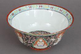 Chinesische Porzellanschale mit tibetanischem Buddha-Dekor