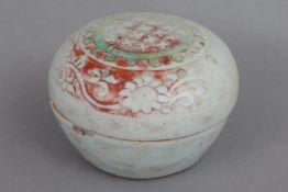 Chinesische Porzellan-Deckeldose