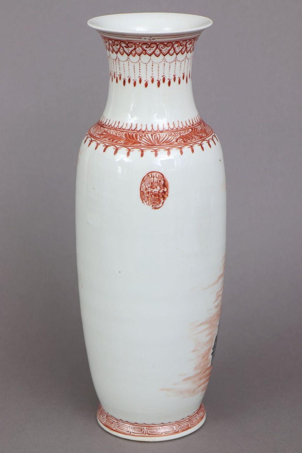 Chinesische Porzellanvase - Image 2 of 5