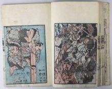 Katsushika Taito (aktiv Japan 1810 - 1853), Holzschnittbuch Banshoku zuko, Bd. 3 von insgesamt 5