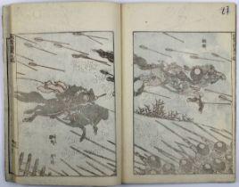Katsushika Hokusai (1760-1849), Holzschnittbuch Hokusai Manga e-dehon Bd. 9, Japan 1879, Bd. 9 aus