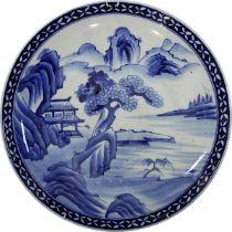 Großer chinesischer Teller mit Landschaftsansicht, China 19. Jh., Porzellan, weißer