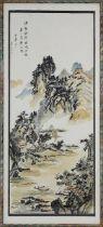 Chinesisches Landschaftsaquarell, um 1950, schmal hochformatig, li. o. chinesisch bez., Fluss in Geb