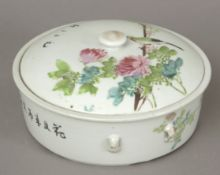 A 20th century Chinese legume container in Famille Rose porcelain