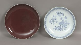 A pair of 20th century Chinese porcelain dishes
