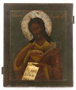 A late 19th century Russian icon