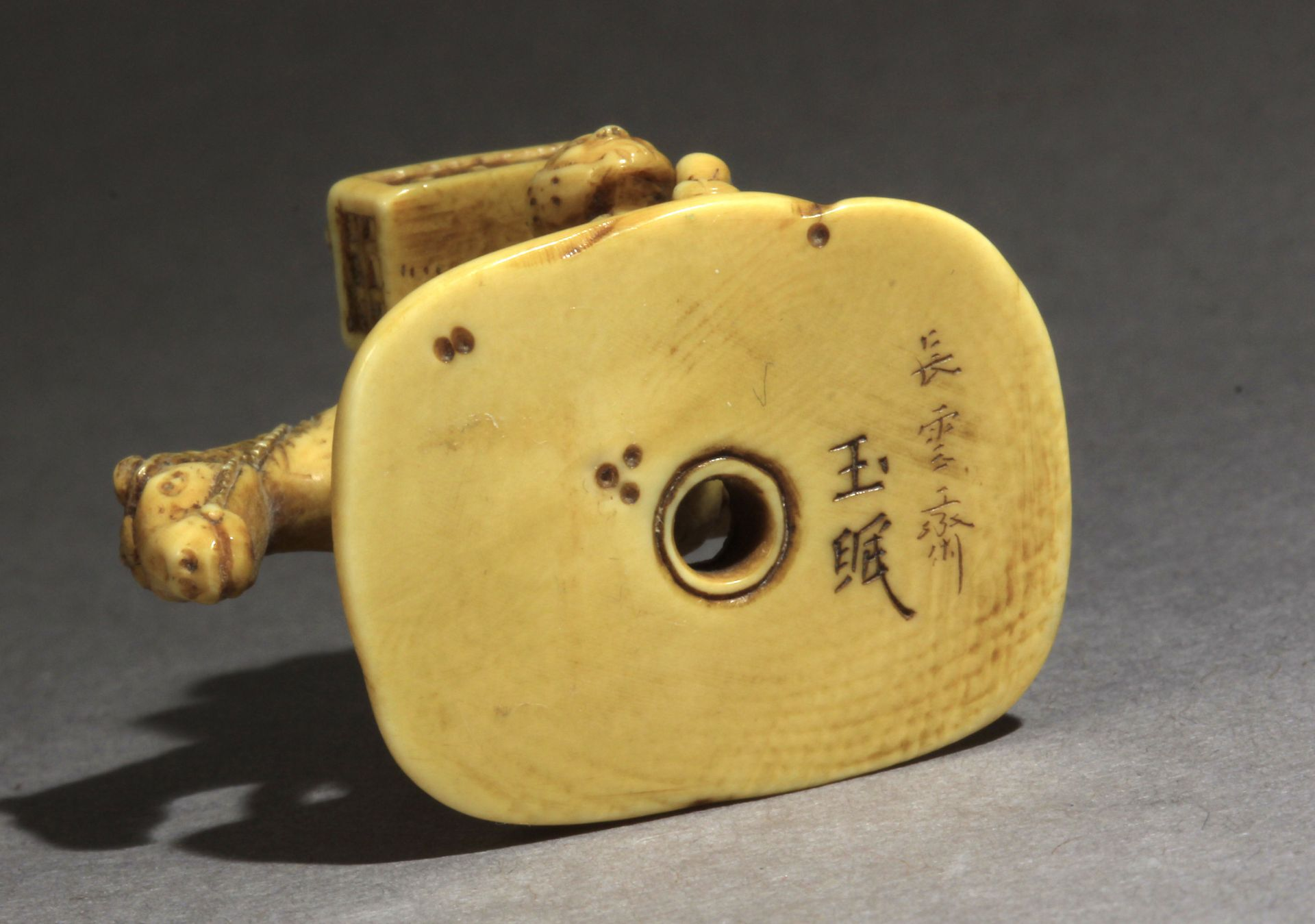 A 19th century Japanese netsuke-okimono from Edo period. Signed Gyokumin - Image 7 of 8