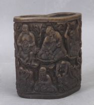A carved rhino brush pot from Qing Dynasty