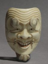A late 19th century Japanese netsuke from Meiji period, Signed