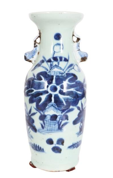 Chinese Porcelain Blue & White Vase - Image 2 of 14