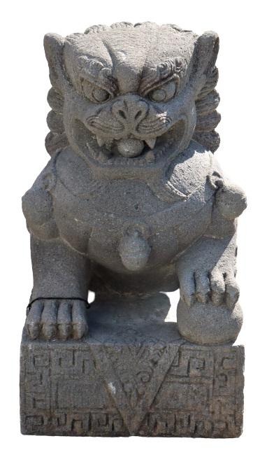 Chinese Foo Dog Statue - Image 2 of 4