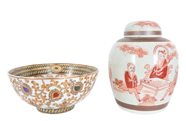 Chinese Porcelain Bowl & Ginger Jar w Lid
