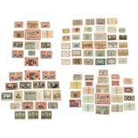 (76) German Banknotes and Notgeld 1915-1923,1929