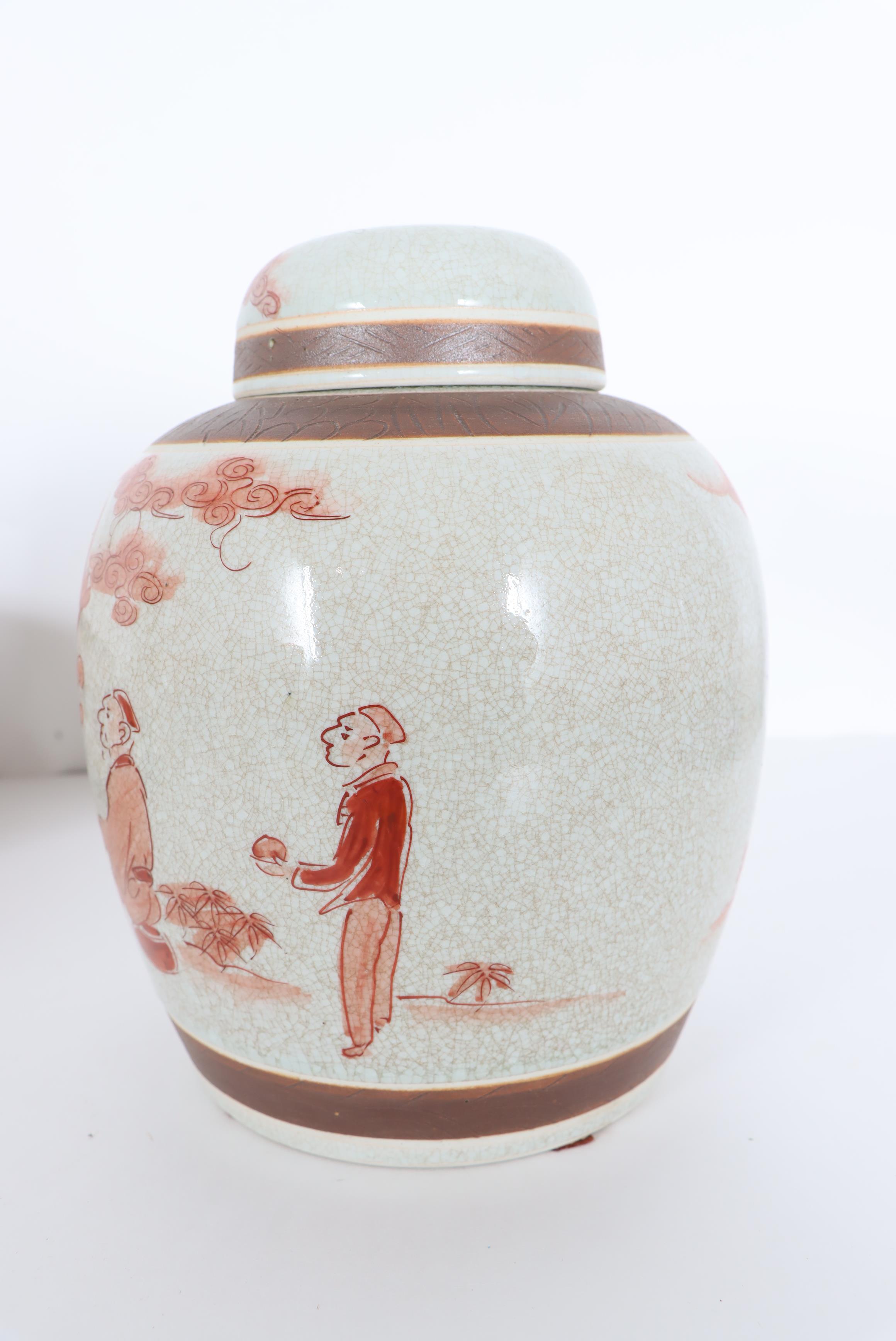 Chinese Porcelain Bowl & Ginger Jar w Lid - Image 8 of 16