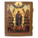Gottesmutter mit 42 Heiligen