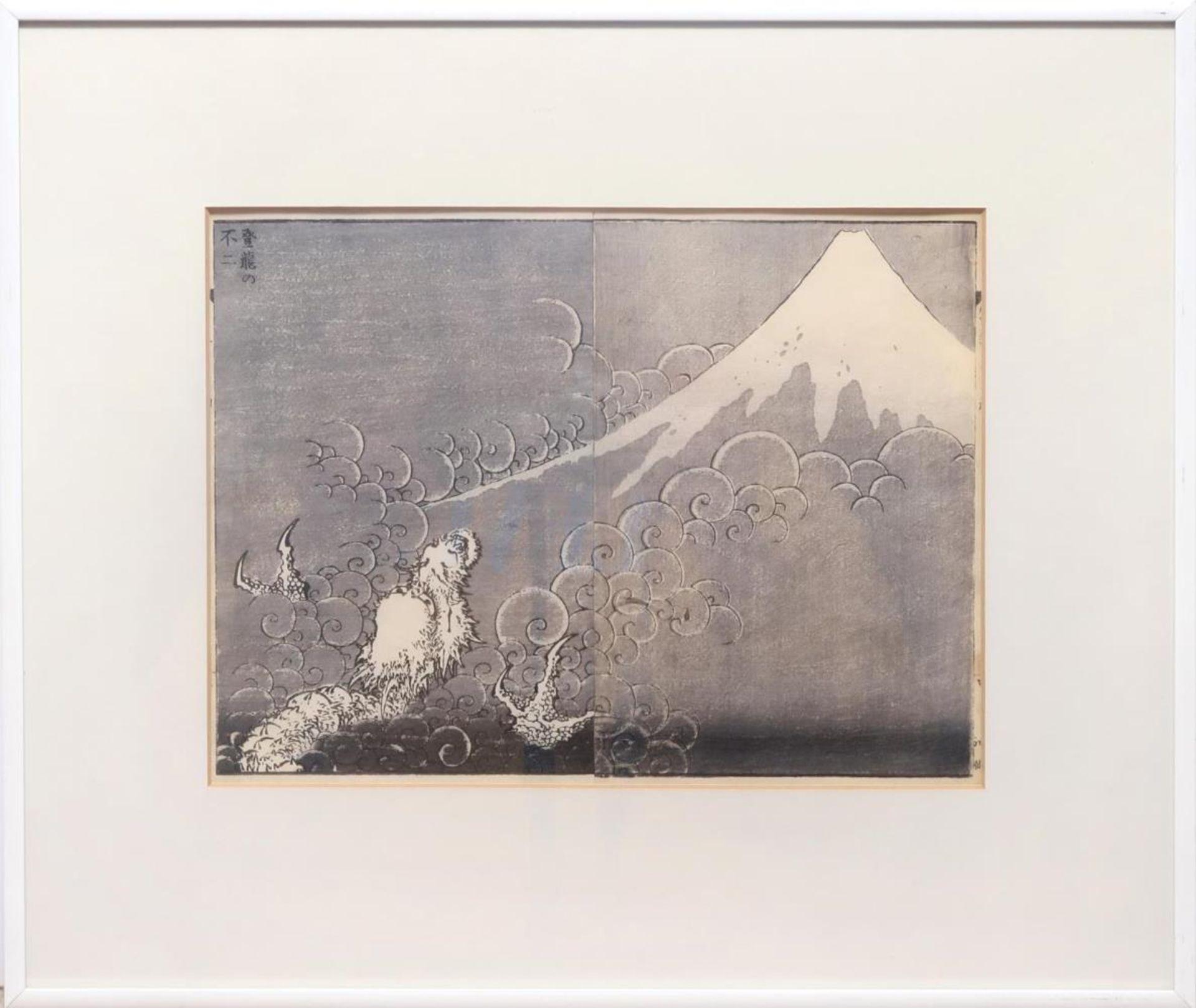 Sturmdache am Fuße des Fuji aus: Hundert Ansichten des Fuji