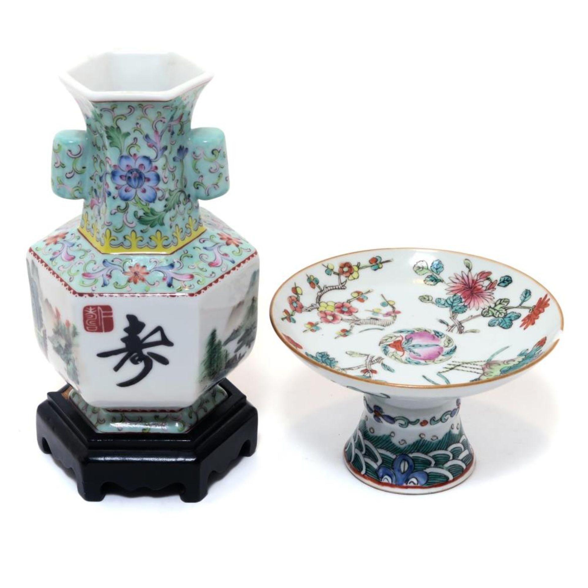 Fußschale und Vase
