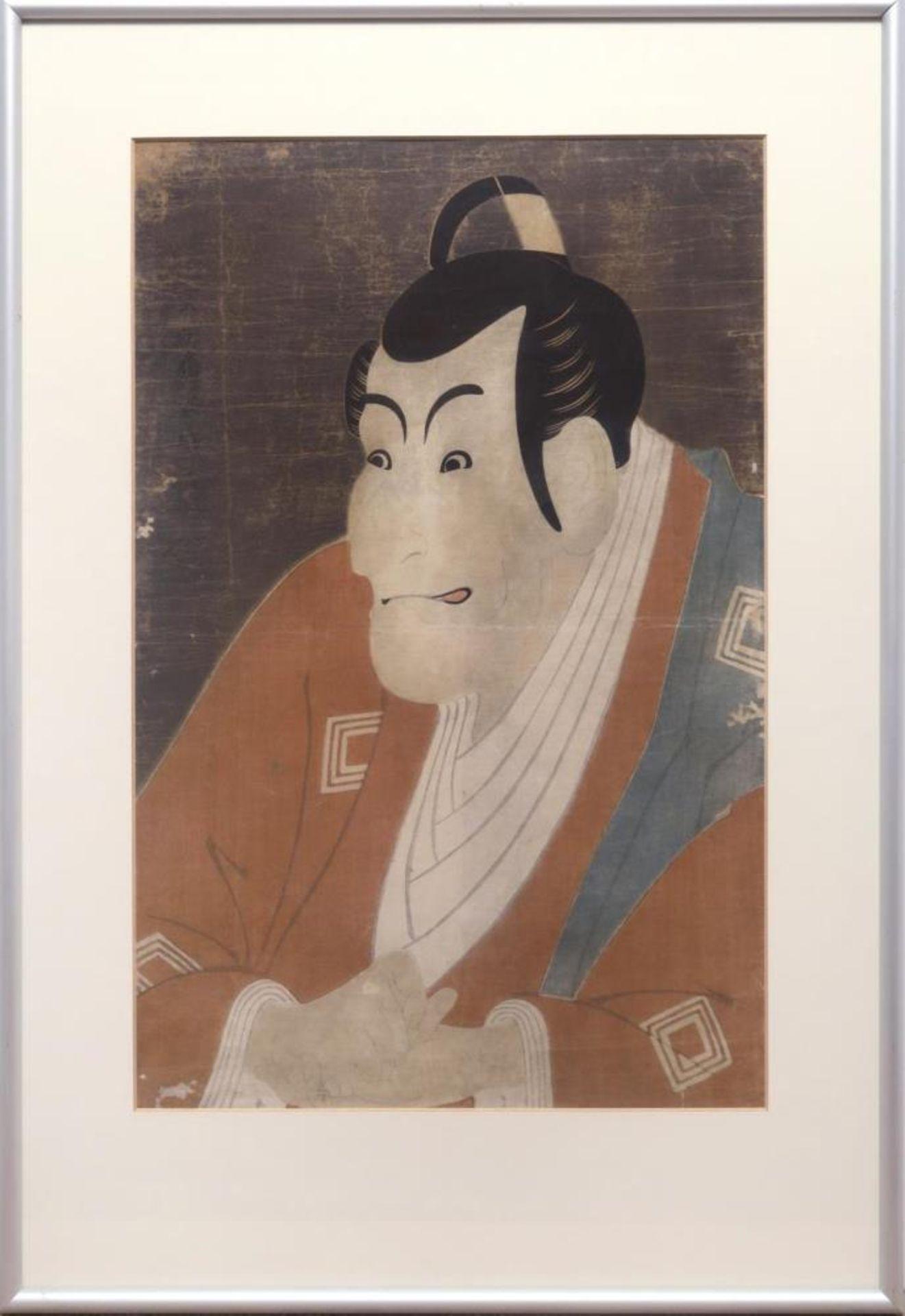 Ichikawa Ebizo IV in der Rolle des Takemura Sadanoshin