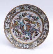 Teller China, Qing-Dynastie, 19.