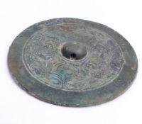 Spiegel mit zoomorphem Dekor China, im