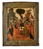 Heilige Dreifaltigkeit mit Basma