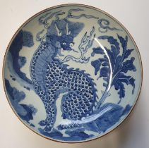 A large Chinese Bowl of some age. D 33 cm approx.