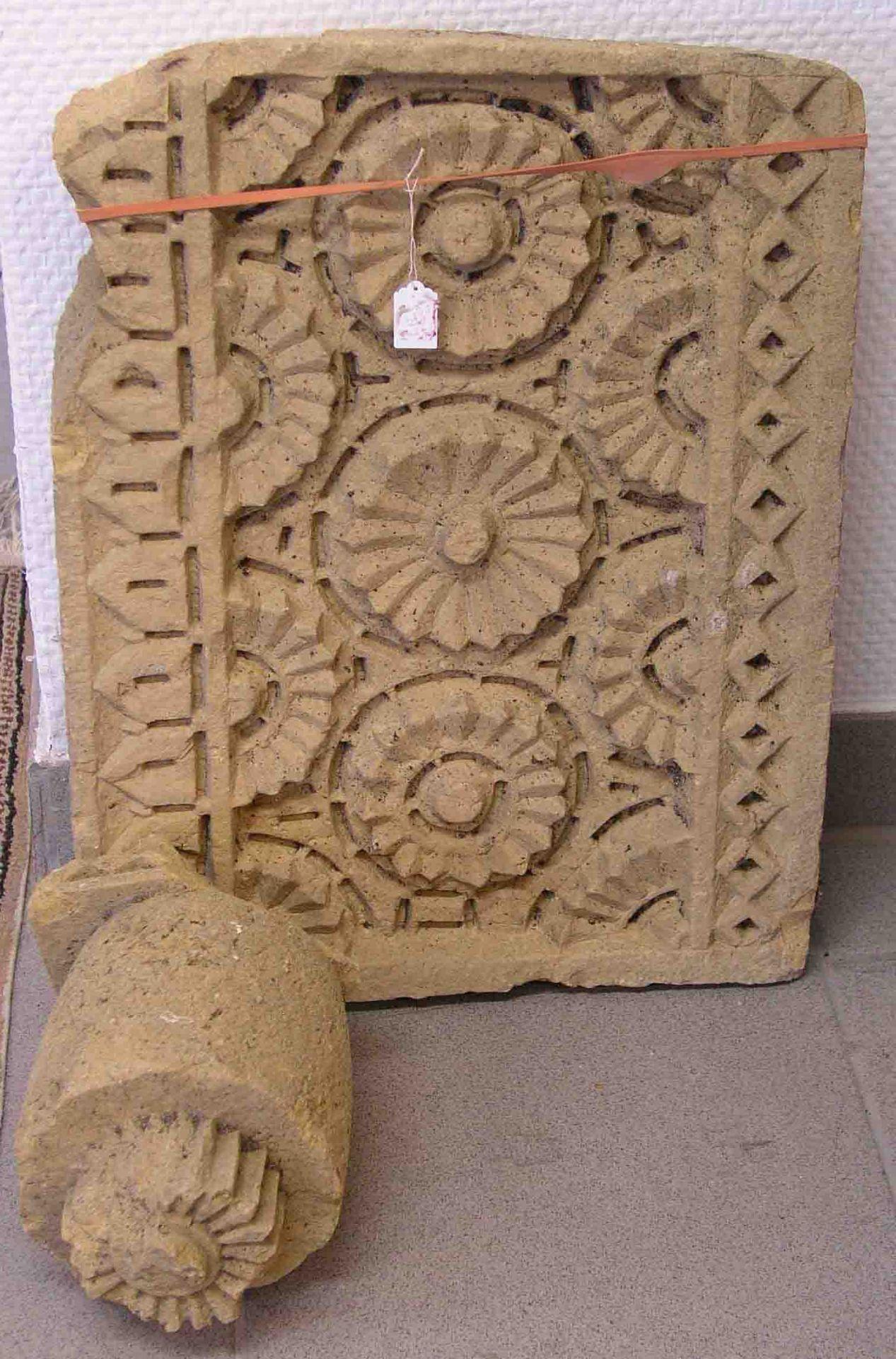 Steinfragment, islamische Kunst, reich
