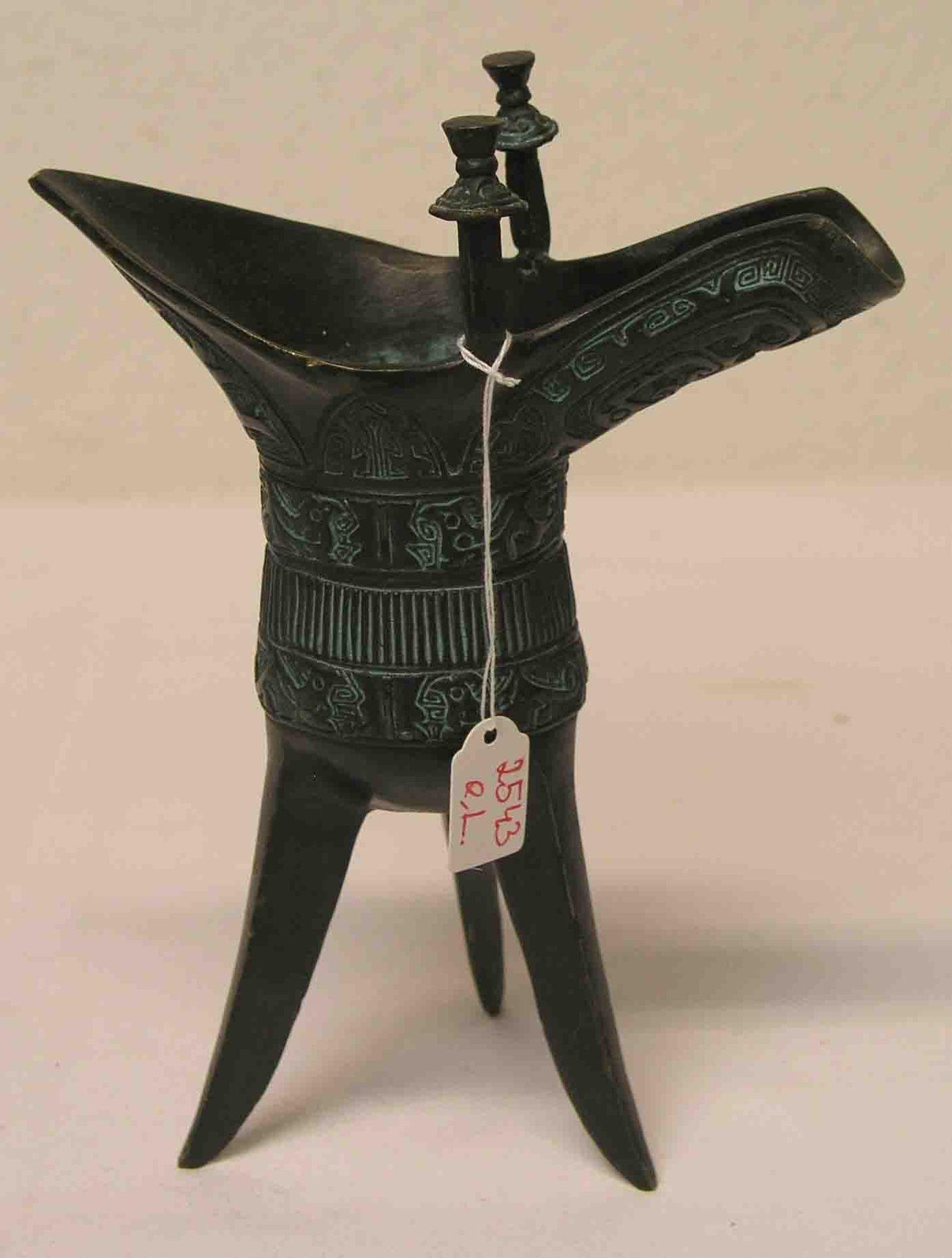Orientalisches Gefäß. Metall, reich