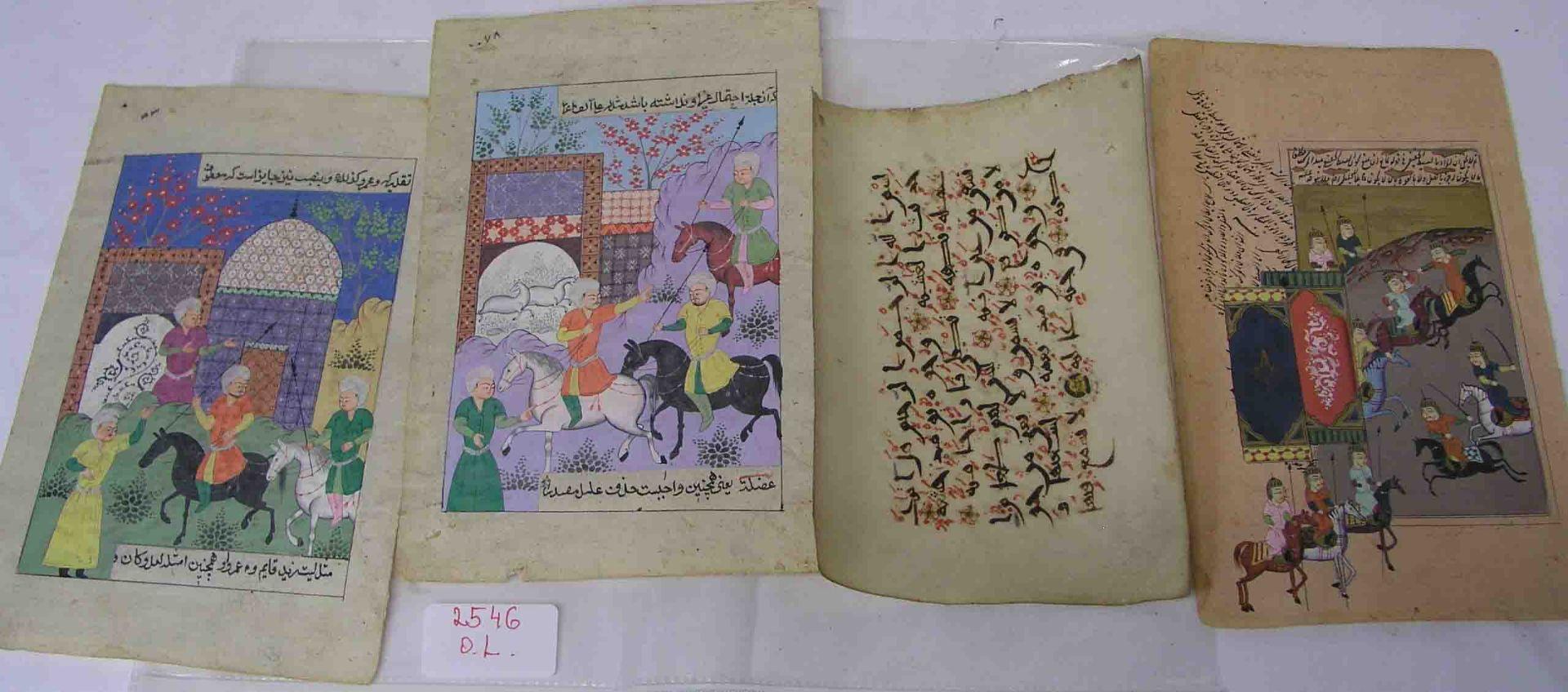 Vier Textblätter, Persien 18. Jh. Drei