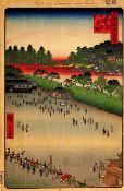 Hiroshige Yatsukoji, Inside Sujikai Gate