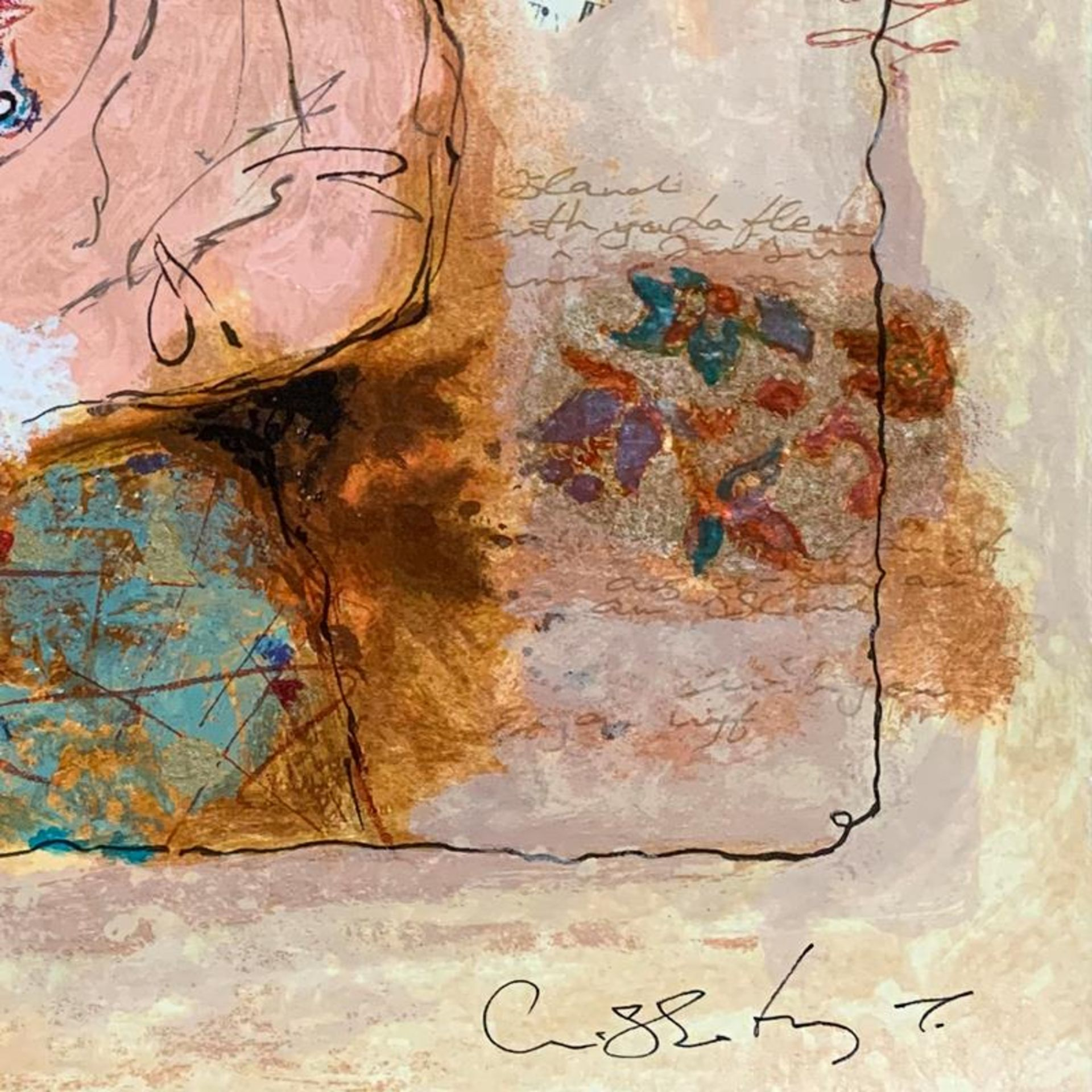 """Alexander Galtchansky (1959-2008) and Tanya Wissotzky (1959-2006), """"Emmanuel"""" Ha - Image 2 of 3"""