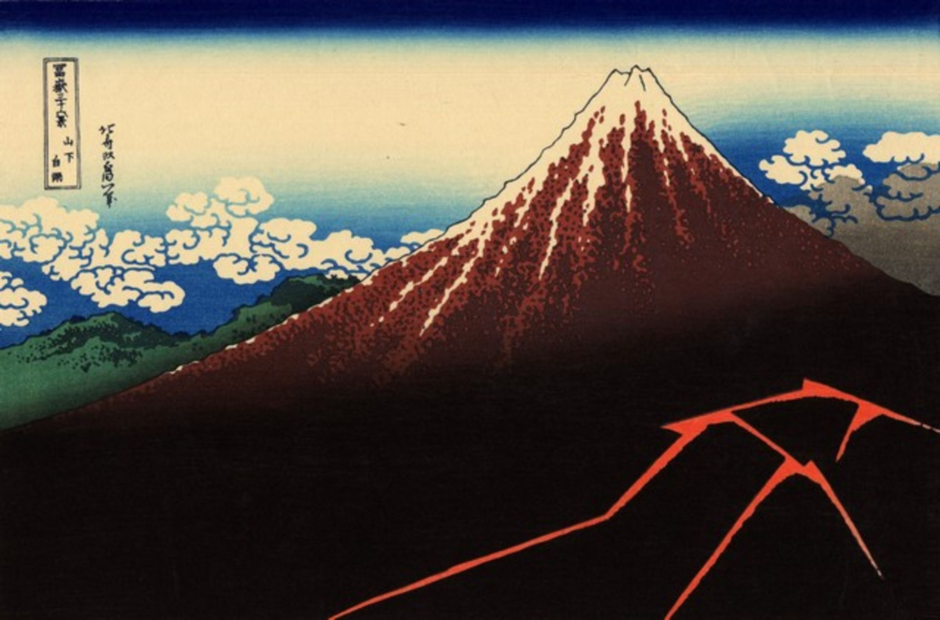 Hokusai - Lightning Below the Summit