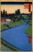 Hiroshige Benkei Moat