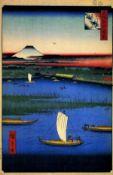 Hiroshige - Mitsumata