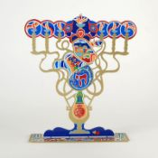"Raphael Abecassis, ""Menorah"" Limited Edition Metal Sculpture, Numbered and Hand"