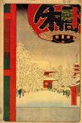 Hiroshige - Kinryuzan Temple