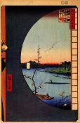 Hiroshige - View from Massaki of Suijin Shrine