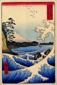 Hiroshige 36 Views of Mount