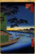 Hiroshige - Pine of Success