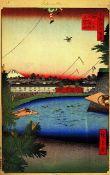 Hiroshige Hibiya and Soto-Sakurada