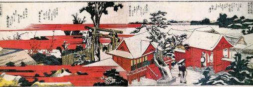 Hokusai - Red Houses