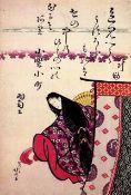 Hokusai - Poetess Ononokomatschi