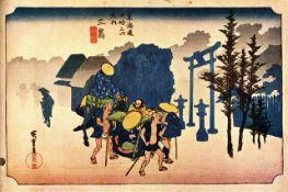 Hiroshige Dawn Mist