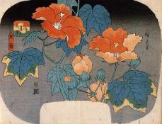 Hiroshige Hibiscus