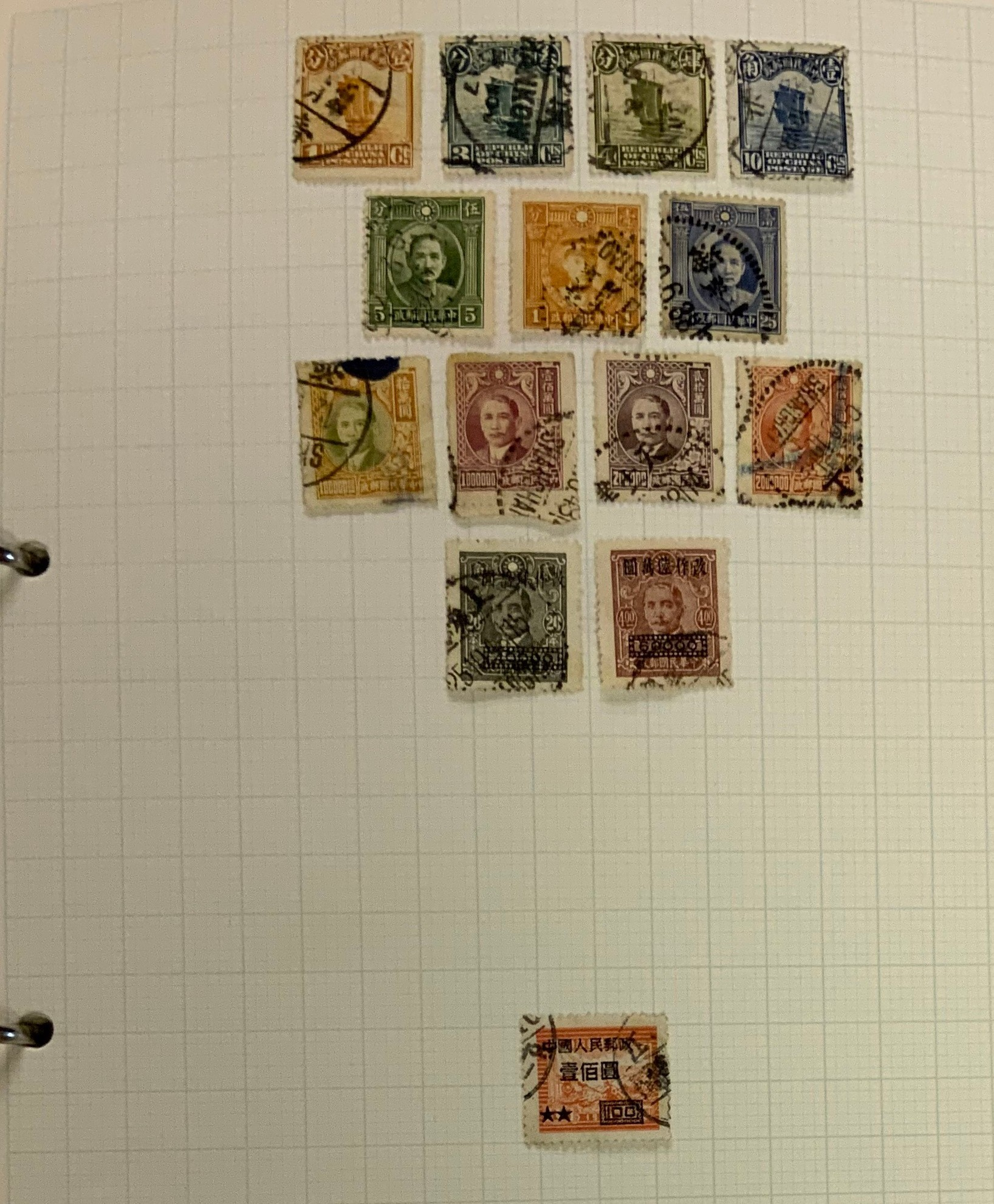 SELECTION OF VARIOUS STAMPS - Image 5 of 10