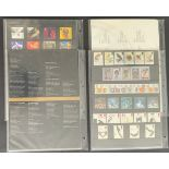 ROYAL MAIL SELECTION OF FOUR YEAR PACK SETS OF STAMPS 1997-2000