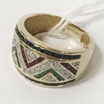 9CT GOLD RUBY, EMERALD & DIAMOND RING - SIZE N