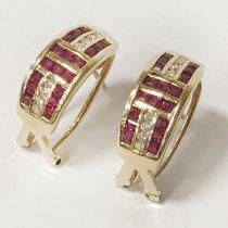 18CT GOLD RUBY & DIAMOND EARRINGS
